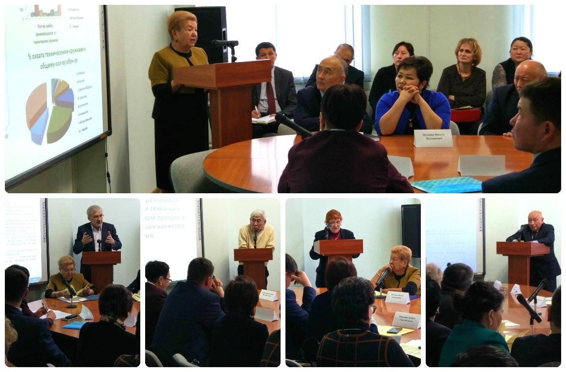презентация на тему развитие науки и техники в xix в